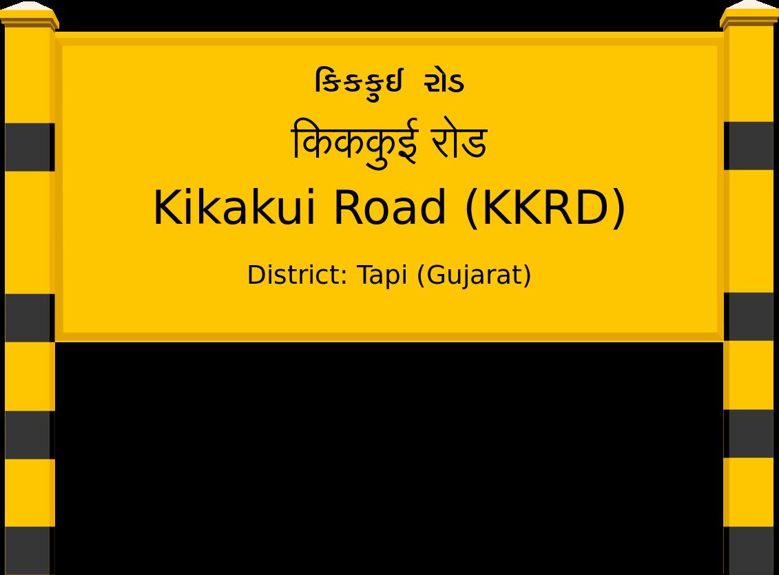 Kikakui Road (KKRD) Railway Station