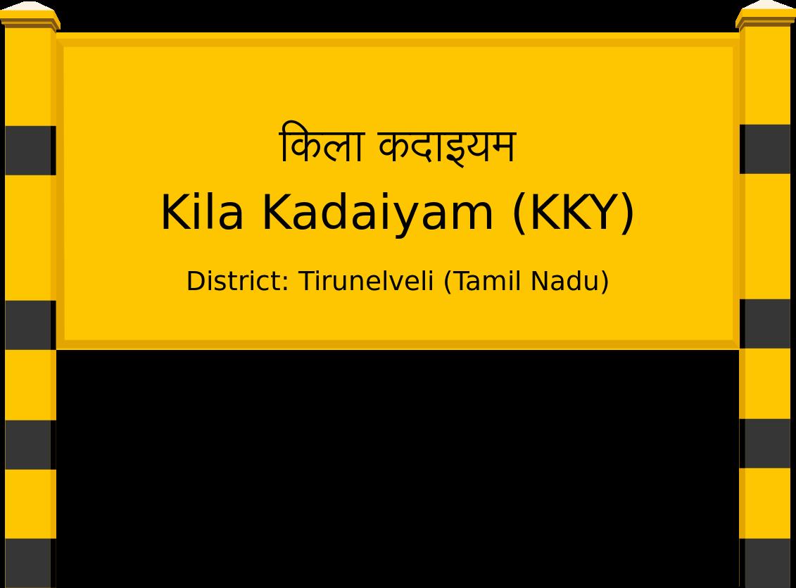 Kila Kadaiyam (KKY) Railway Station