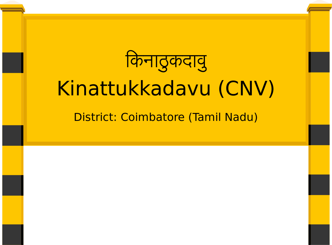 Kinattukkadavu (CNV) Railway Station