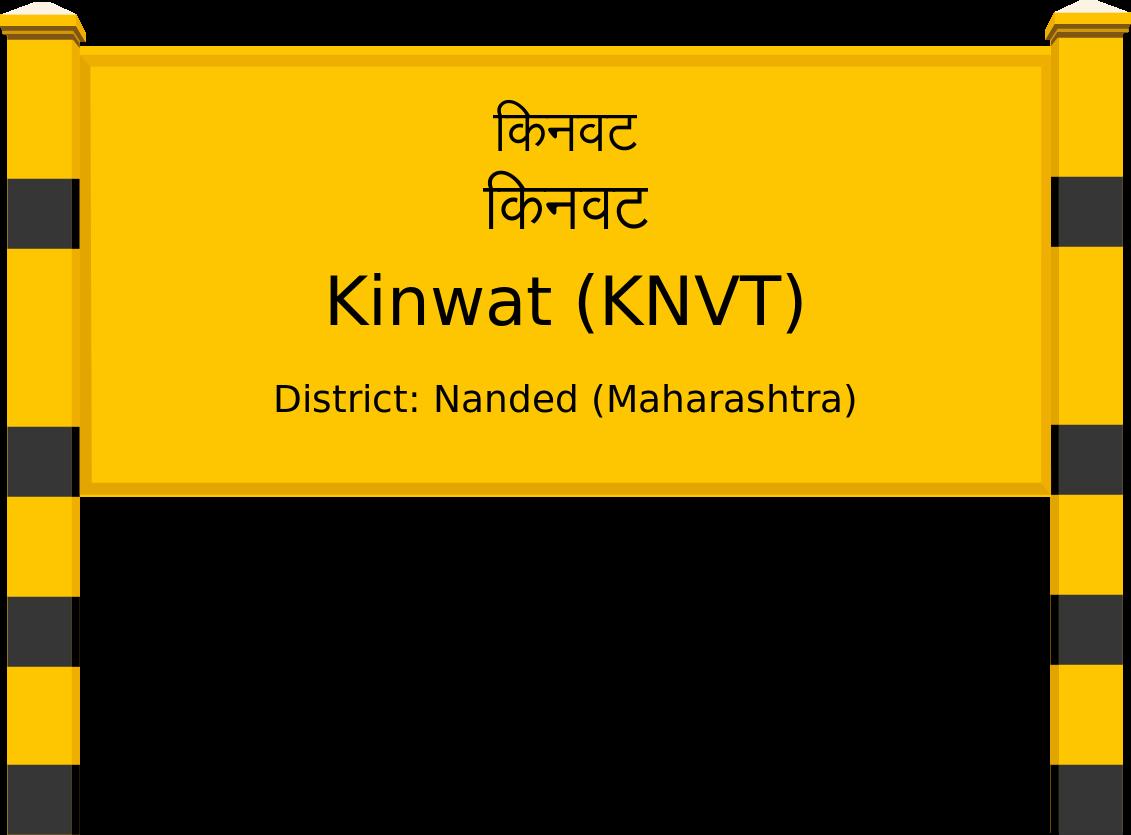 Kinwat (KNVT) Railway Station