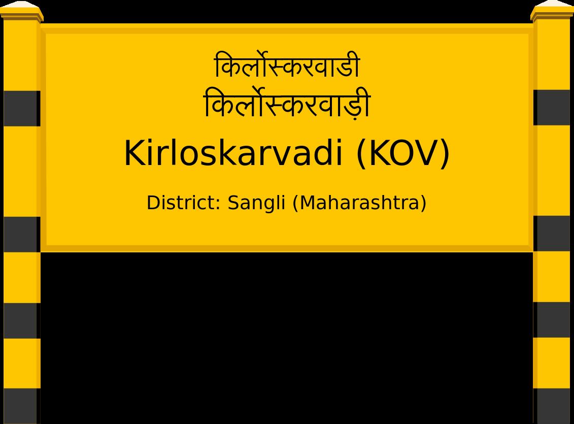 Kirloskarvadi (KOV) Railway Station