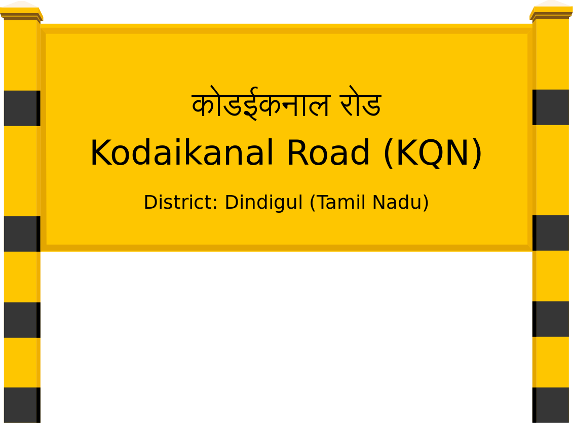 Kodaikanal Road (KQN) Railway Station