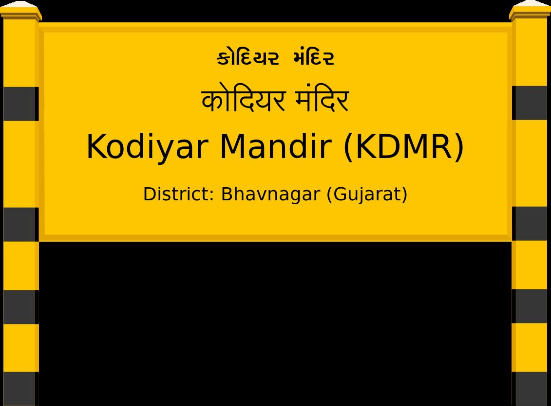Kodiyar Mandir (KDMR) Railway Station