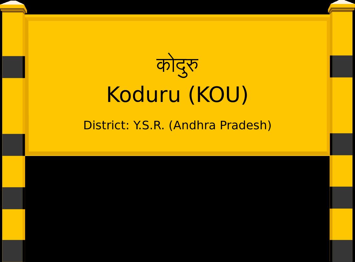 Koduru (KOU) Railway Station