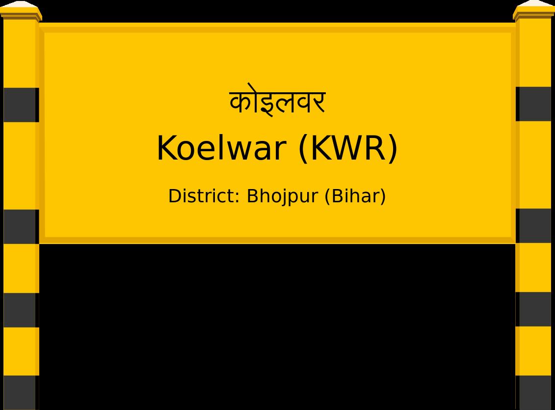 Koelwar (KWR) Railway Station