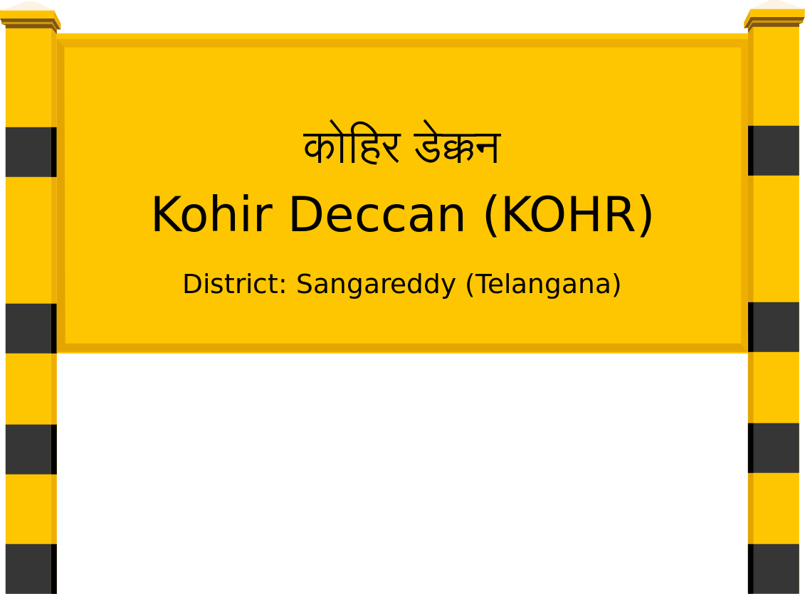 Kohir Deccan (KOHR) Railway Station