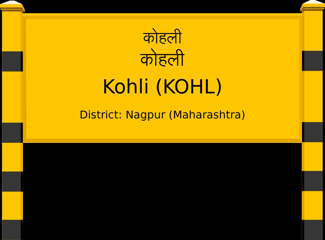 Kohli (KOHL) Railway Station