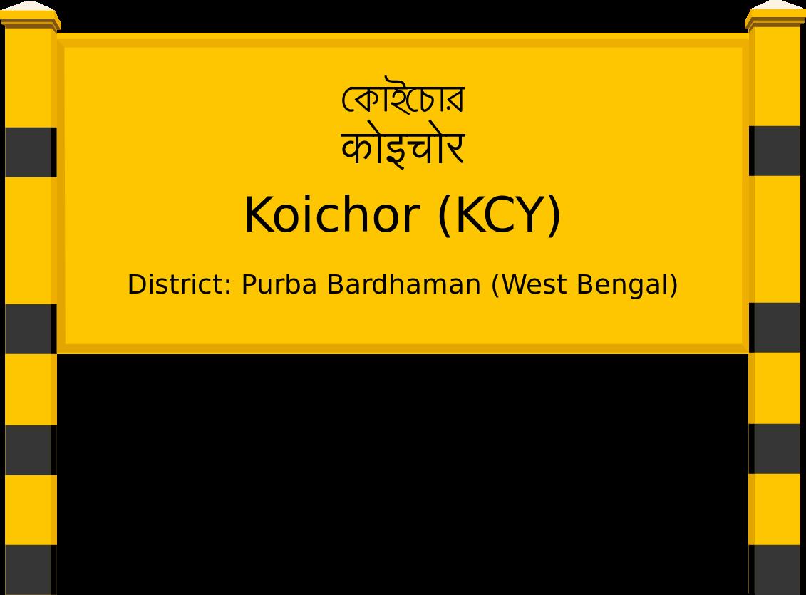 Koichor (KCY) Railway Station