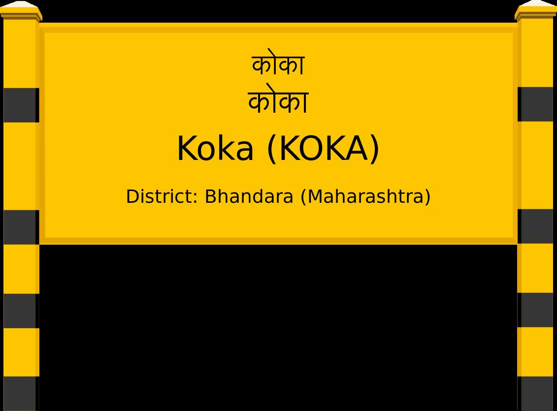 Koka (KOKA) Railway Station