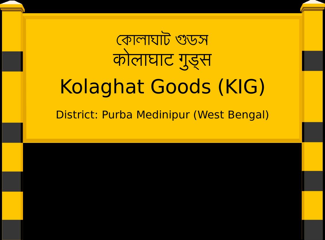 Kolaghat Goods (KIG) Railway Station