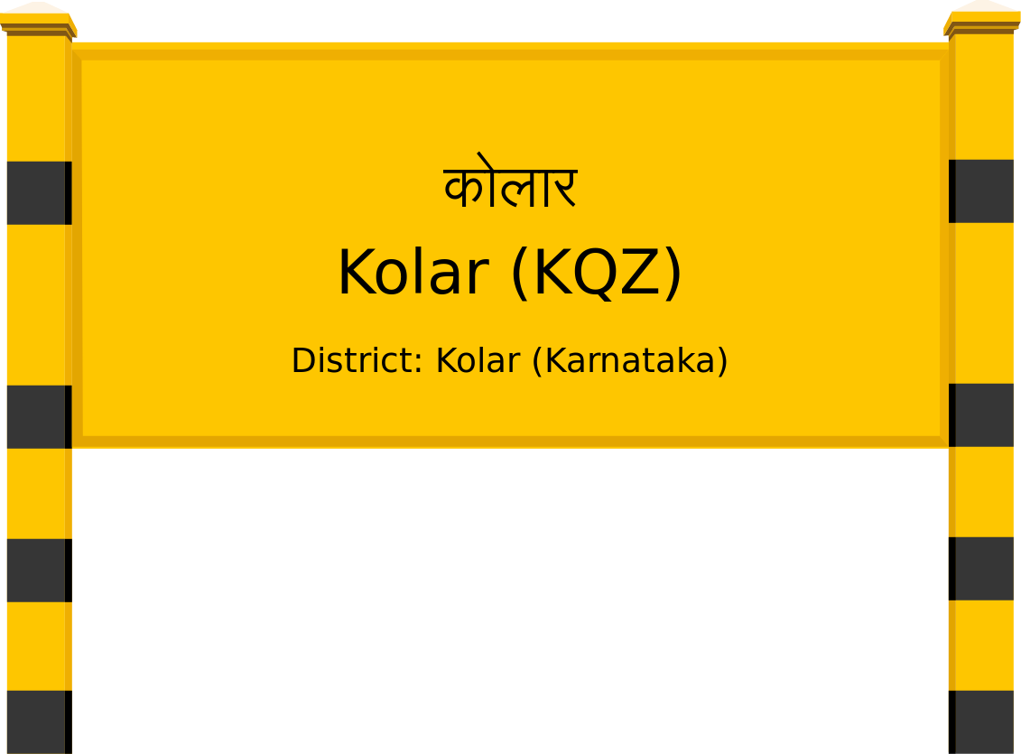 Kolar (KQZ) Railway Station