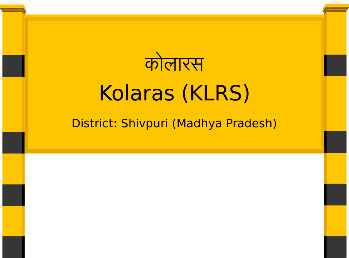 Kolaras (KLRS) Railway Station