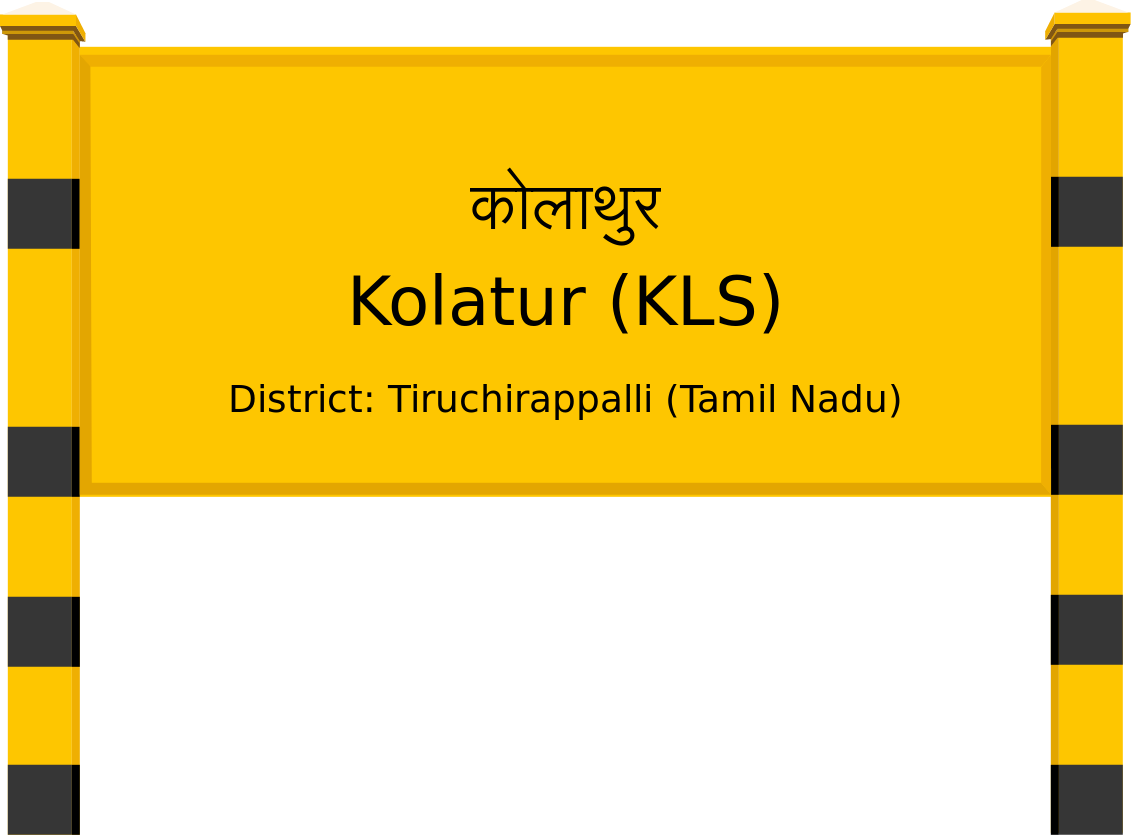 Kolatur (KLS) Railway Station
