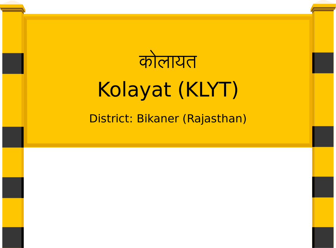 Kolayat (KLYT) Railway Station