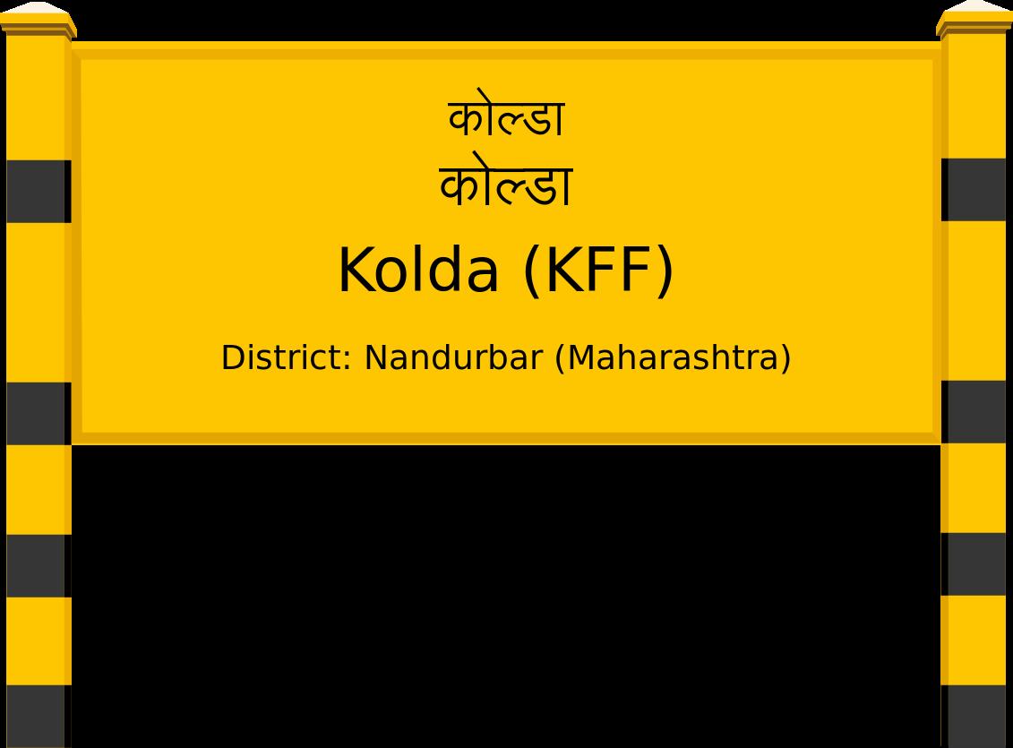 Kolda (KFF) Railway Station