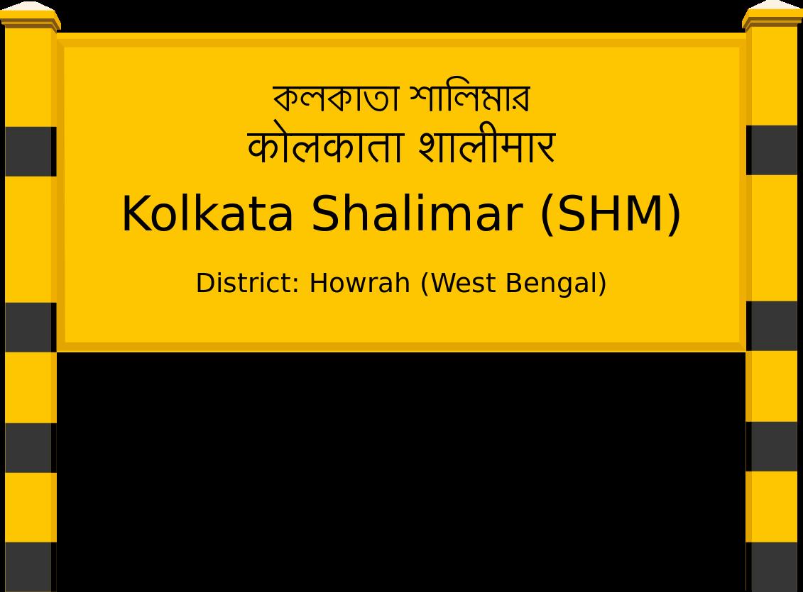 Kolkata Shalimar (SHM) Railway Station