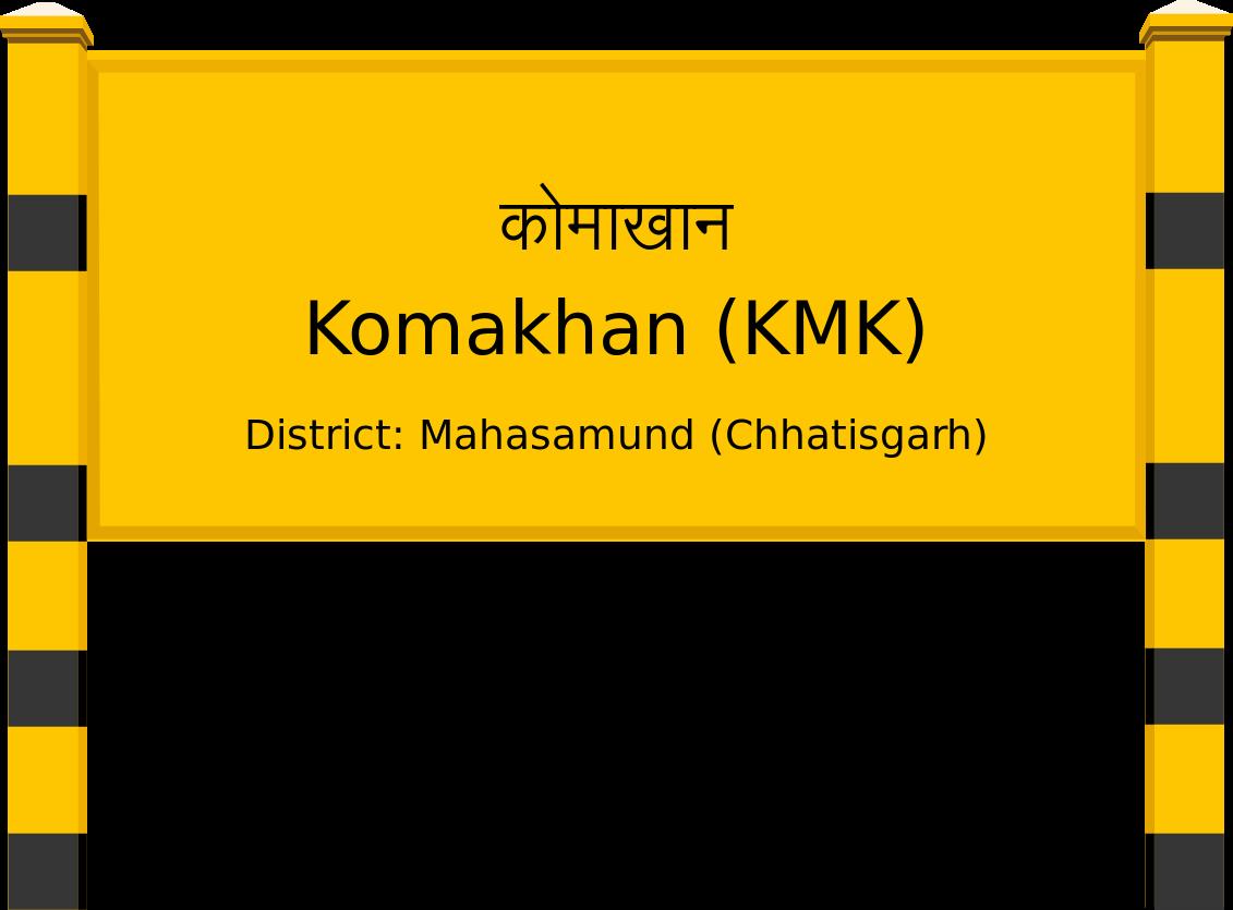 Komakhan (KMK) Railway Station