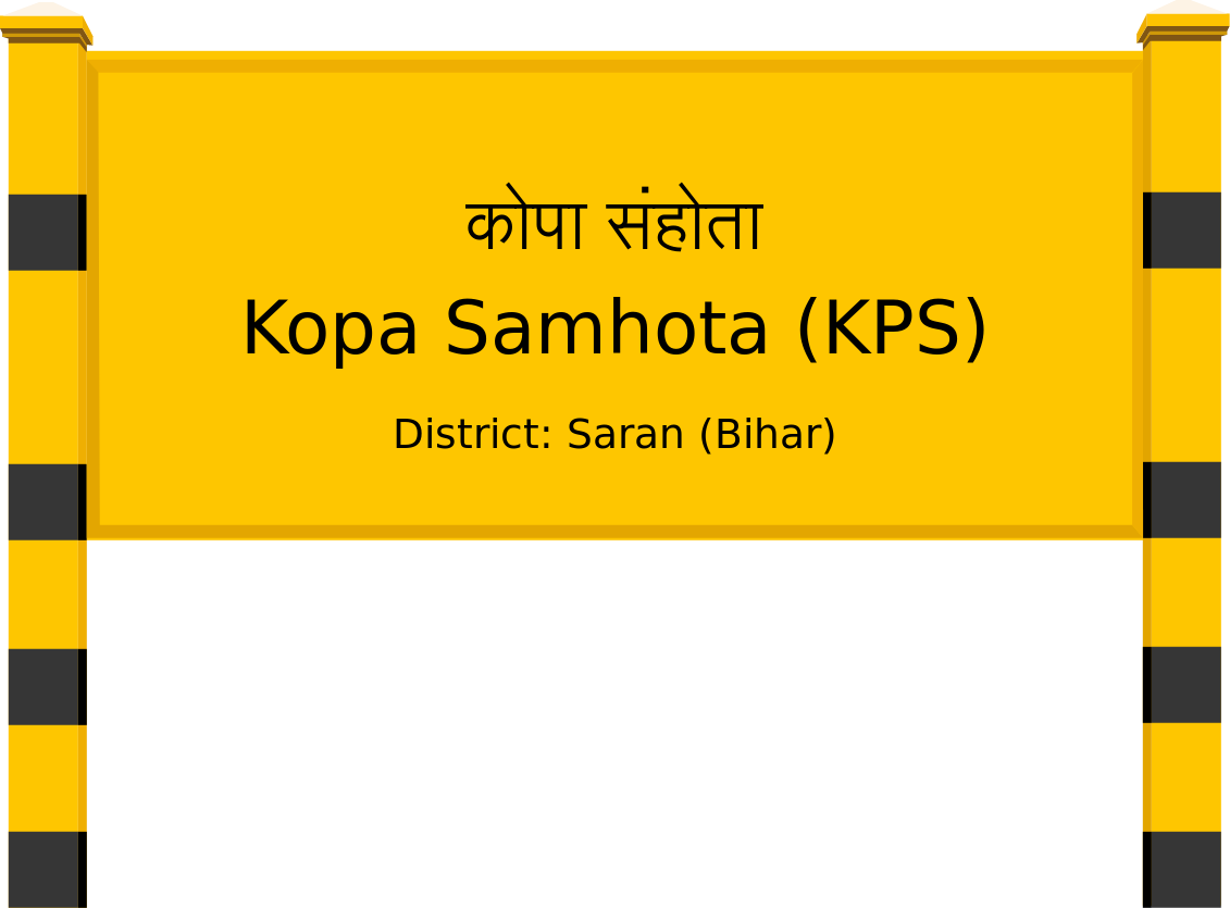 Kopa Samhota (KPS) Railway Station