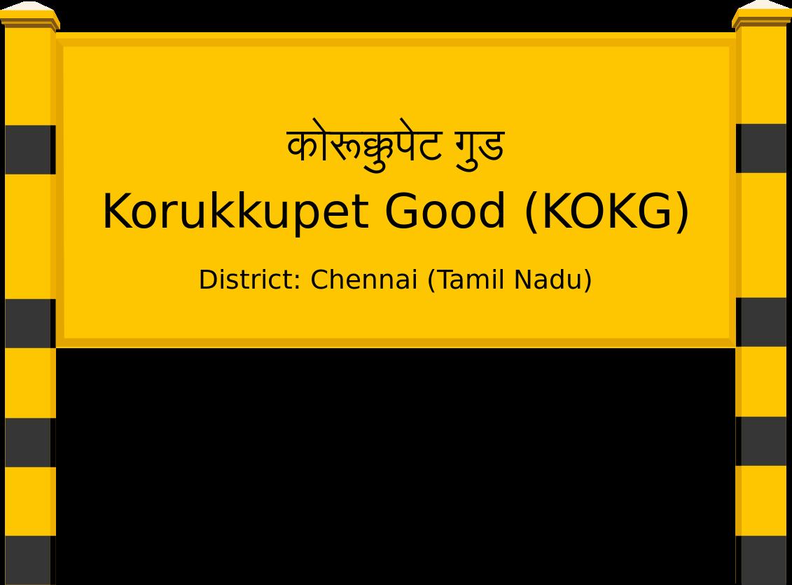 Korukkupet Good (KOKG) Railway Station