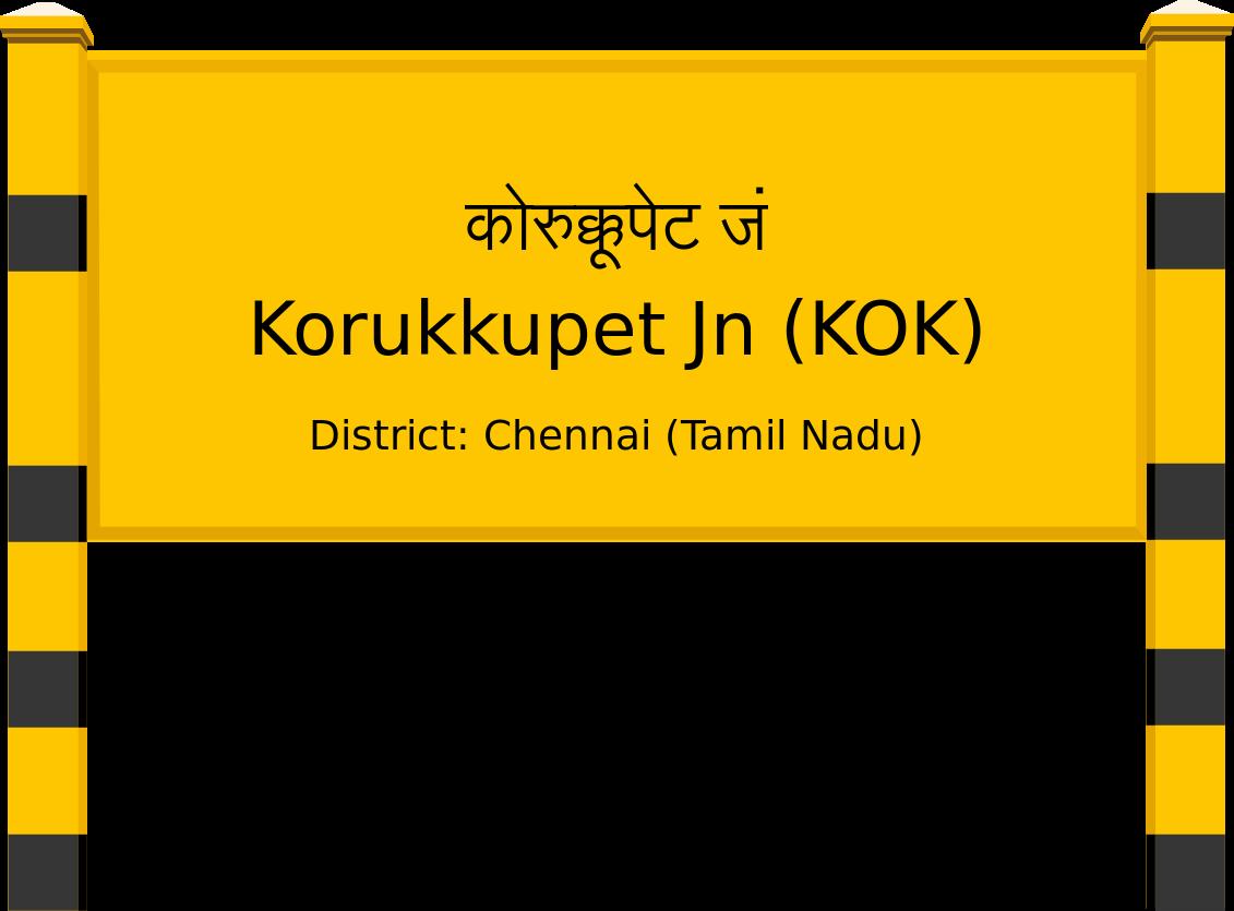 Korukkupet Jn (KOK) Railway Station