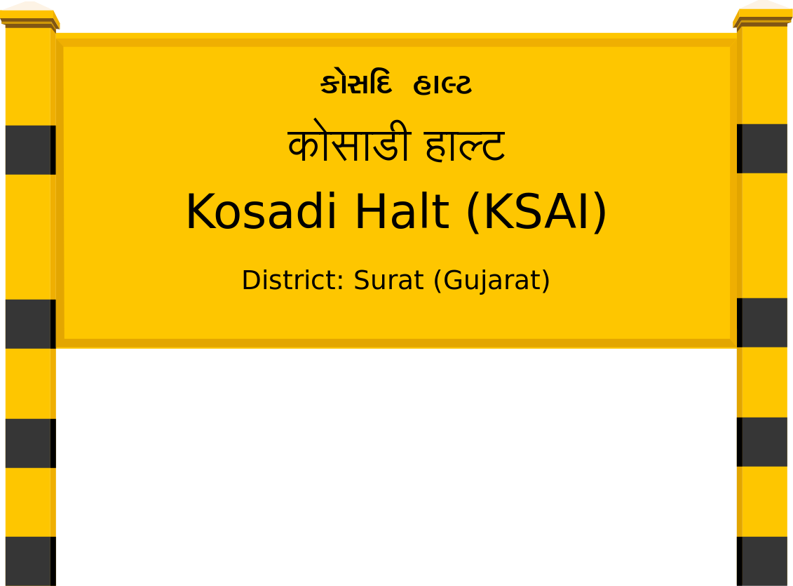 Kosadi Halt (KSAI) Railway Station