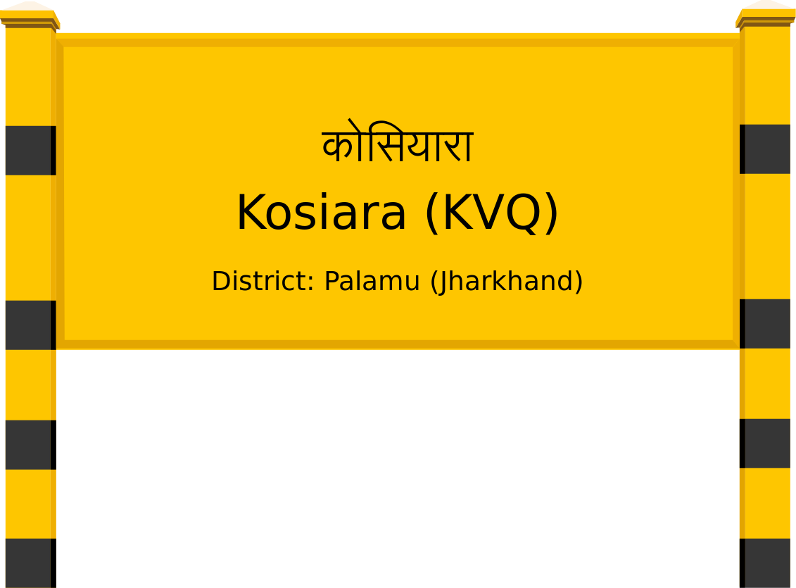 Kosiara (KVQ) Railway Station