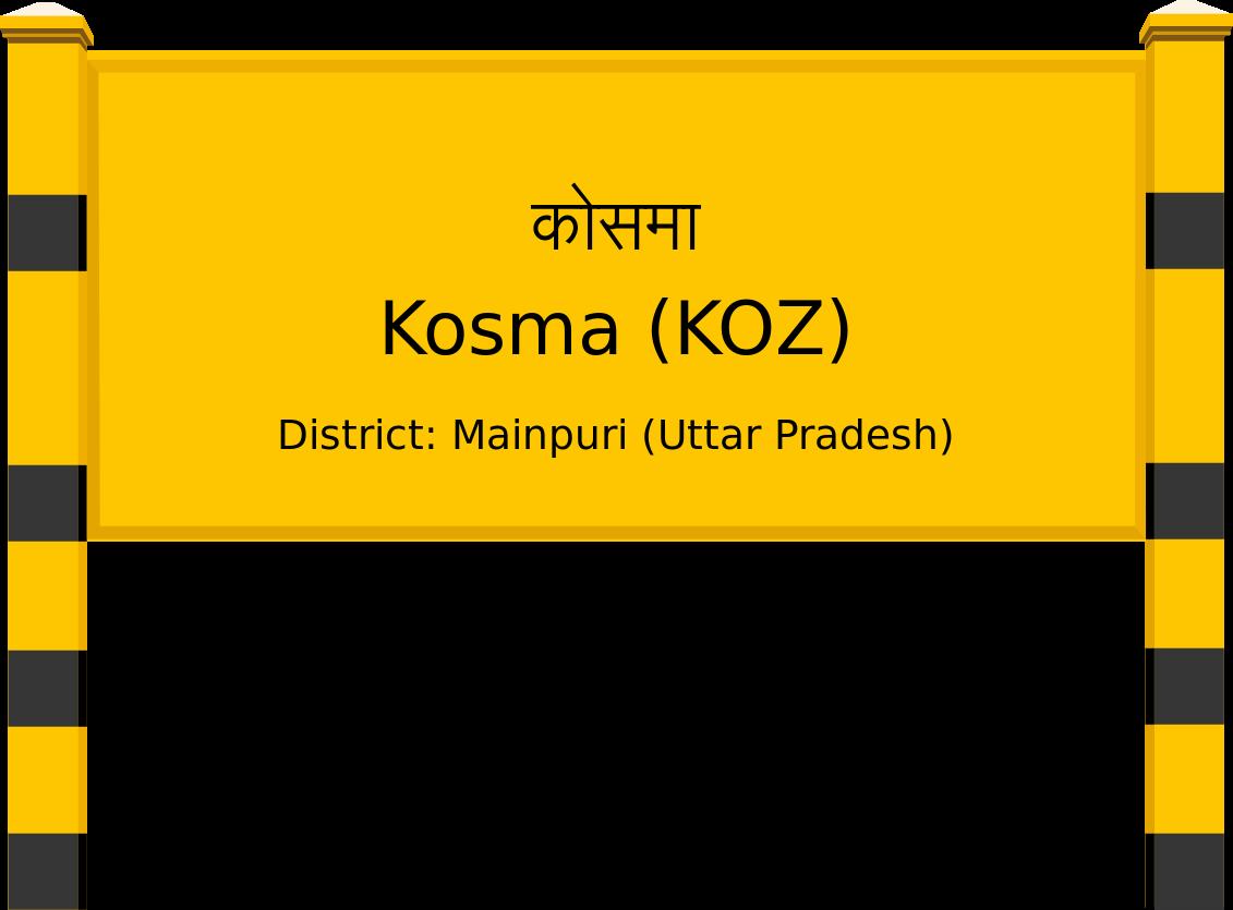 Kosma (KOZ) Railway Station