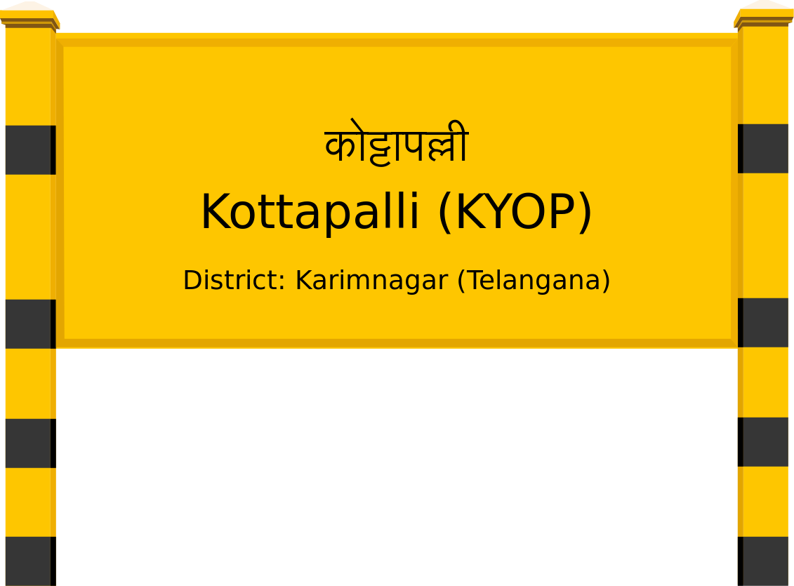 Kottapalli (KYOP) Railway Station