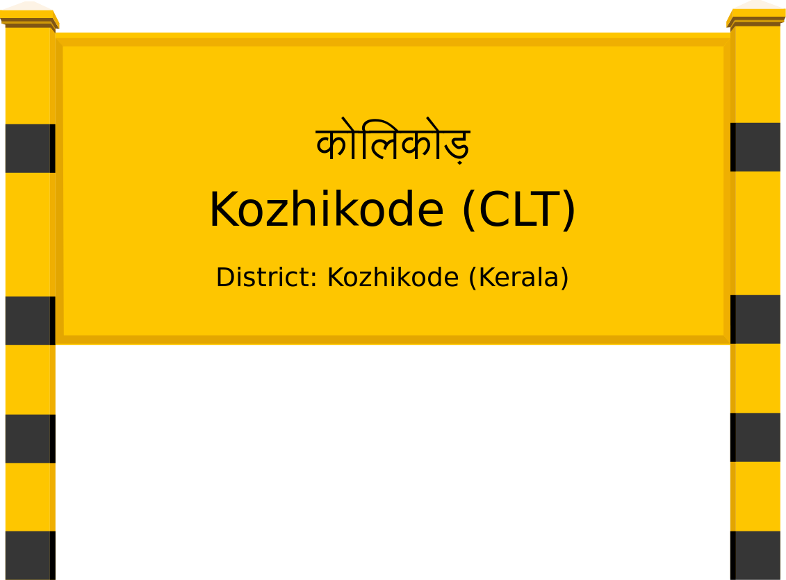Kozhikode (CLT) Railway Station