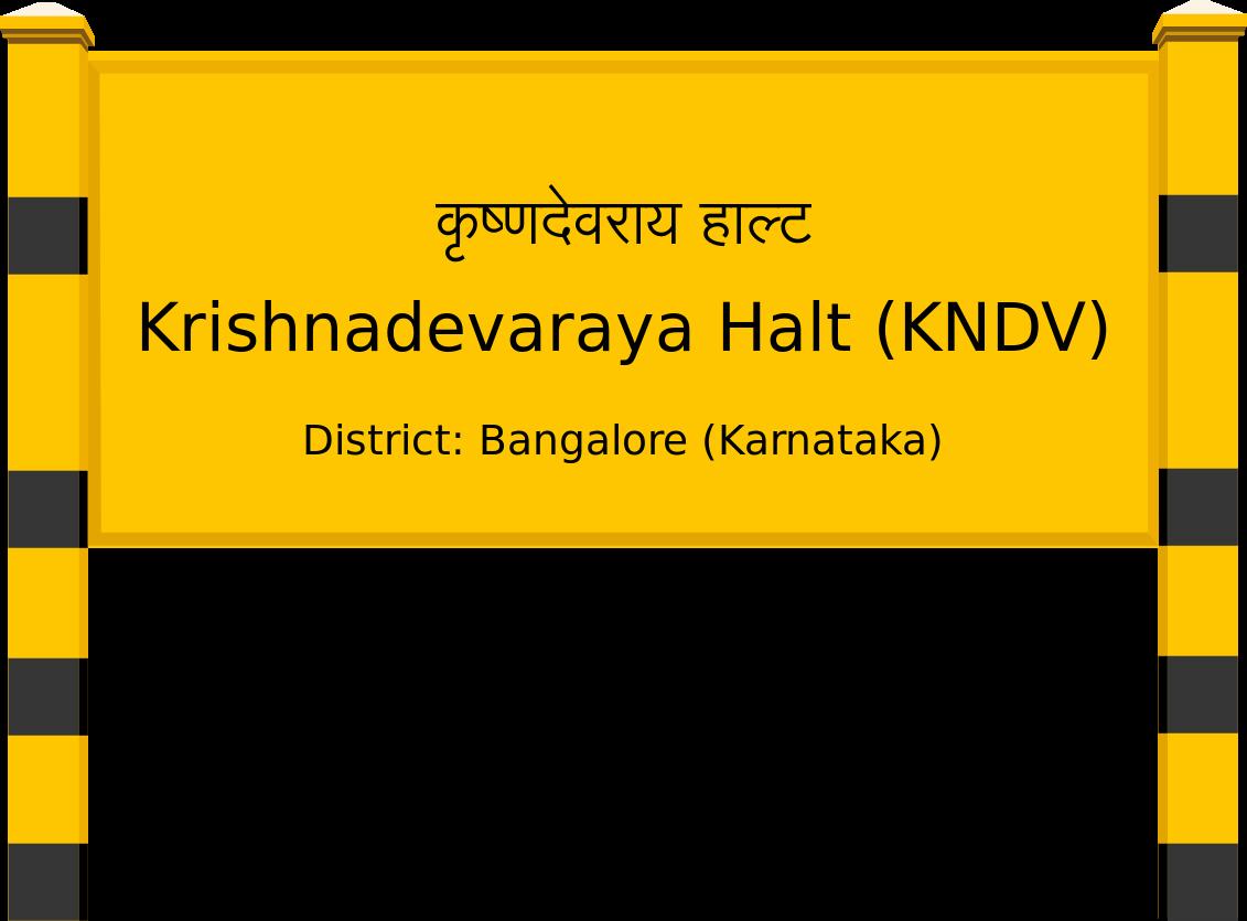 Krishnadevaraya Halt (KNDV) Railway Station