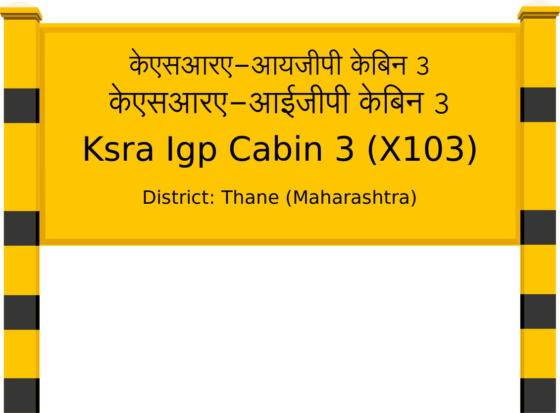 Ksra Igp Cabin 3 (X103) Railway Station