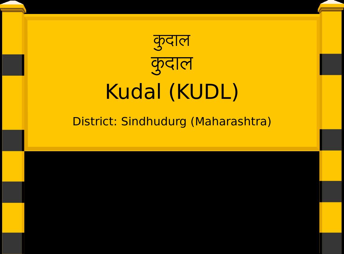 Kudal (KUDL) Railway Station