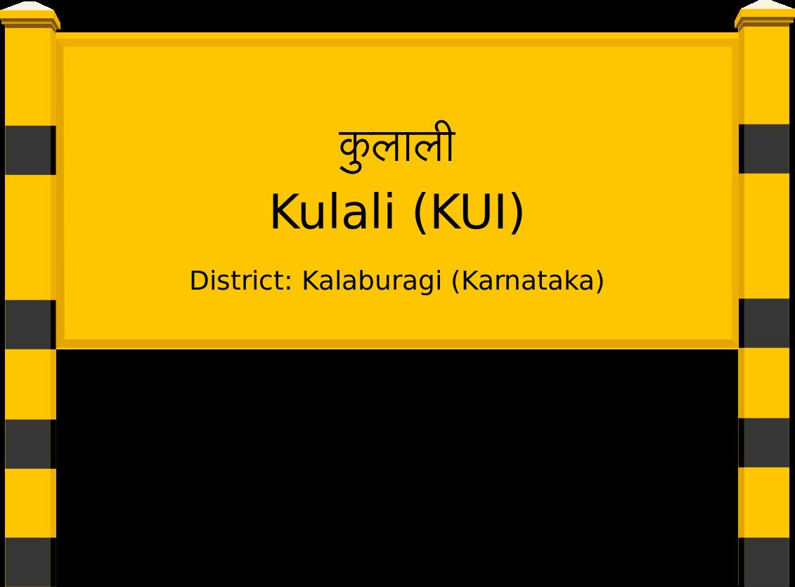 Kulali (KUI) Railway Station