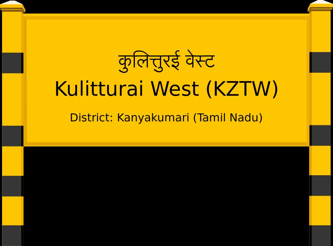 Kulitturai West (KZTW) Railway Station