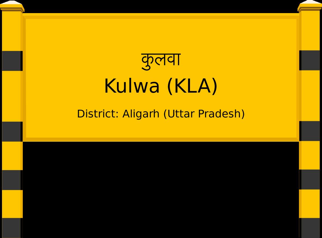 Kulwa (KLA) Railway Station
