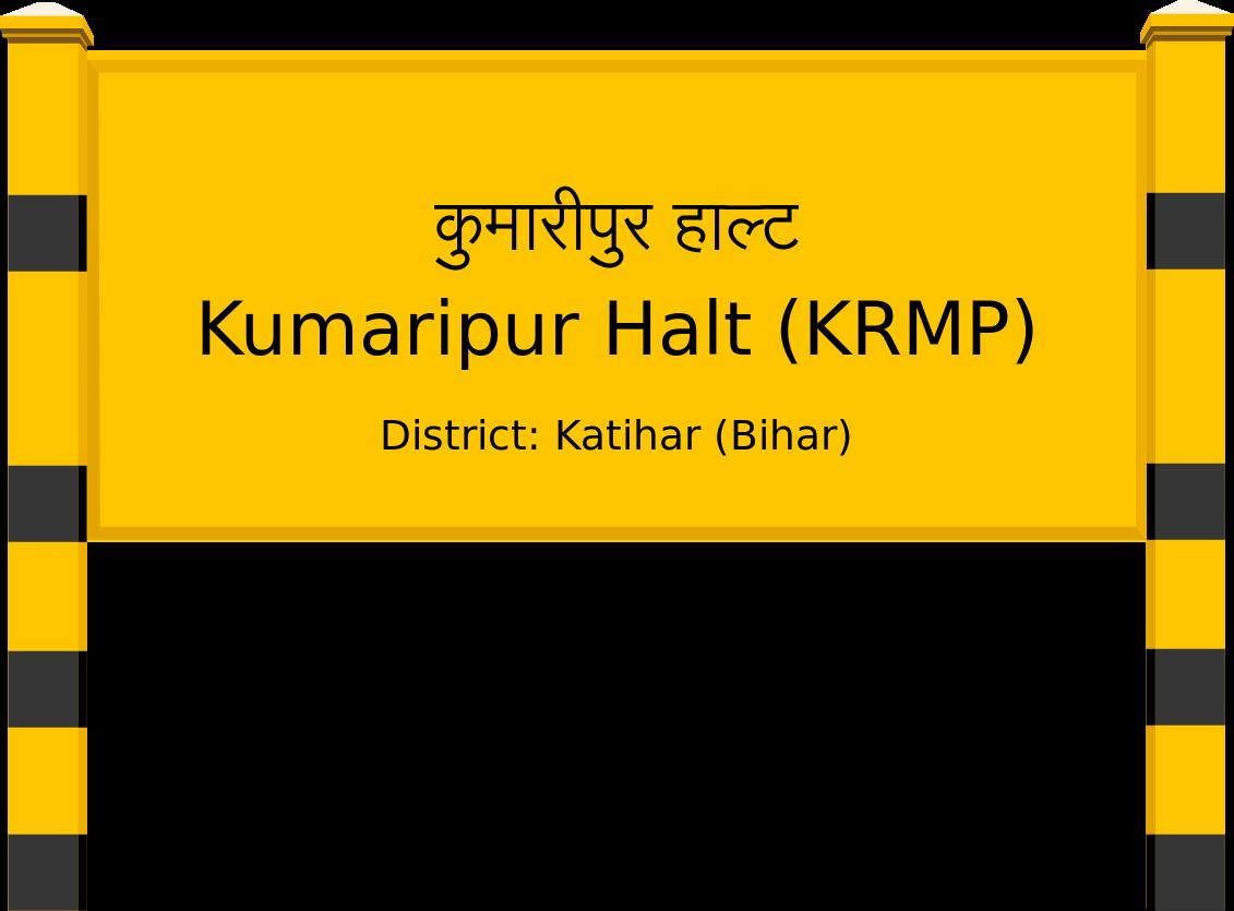 Kumaripur Halt (KRMP) Railway Station
