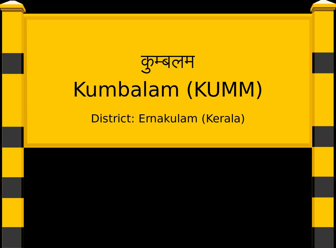 Kumbalam (KUMM) Railway Station