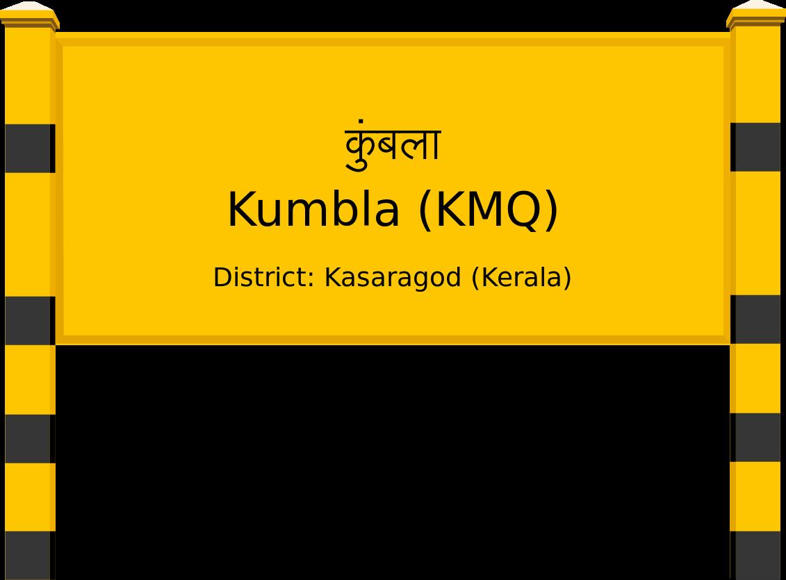 Kumbla (KMQ) Railway Station