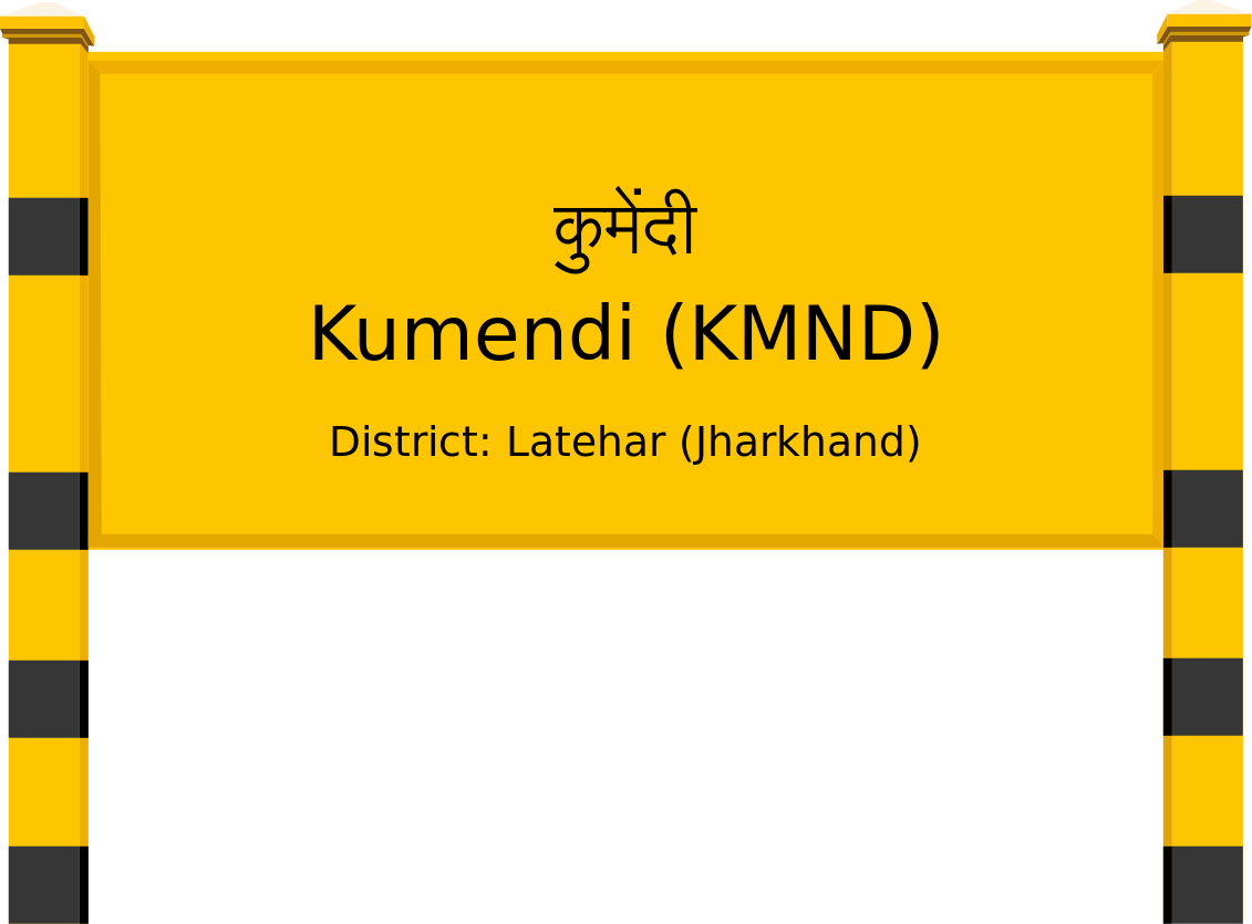 Kumendi (KMND) Railway Station