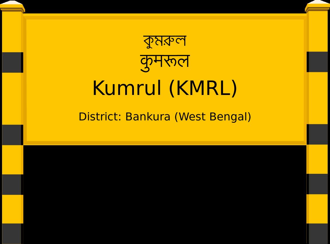 Kumrul (KMRL) Railway Station