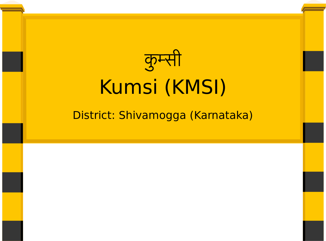 Kumsi (KMSI) Railway Station