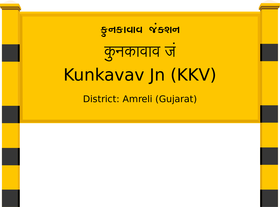 Kunkavav Jn (KKV) Railway Station