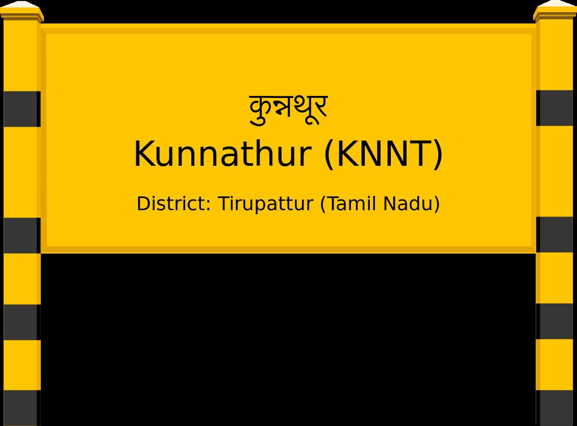Kunnathur (KNNT) Railway Station
