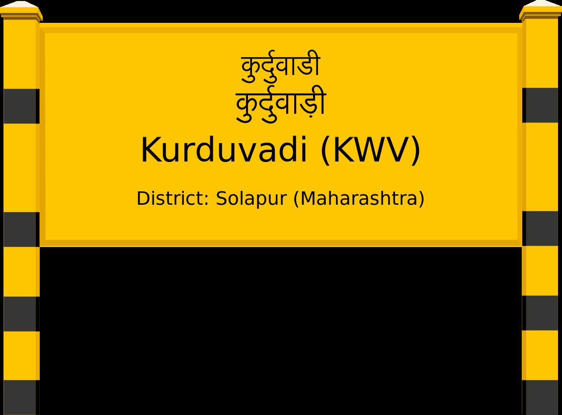 Kurduvadi (KWV) Railway Station