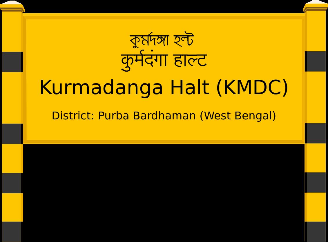 Kurmadanga Halt (KMDC) Railway Station