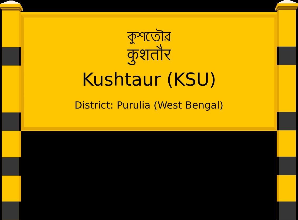 Kushtaur (KSU) Railway Station