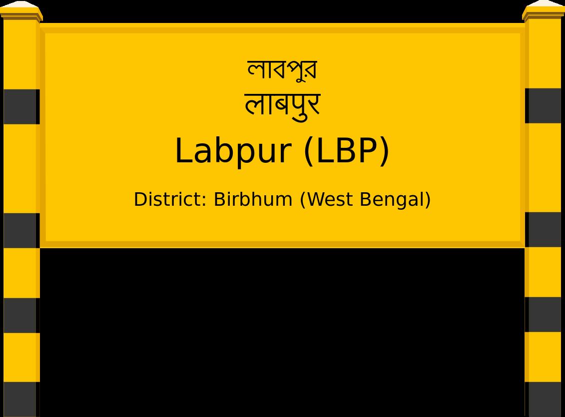 Labpur (LBP) Railway Station