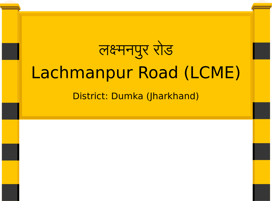 Lachmanpur Road (LCME) Railway Station