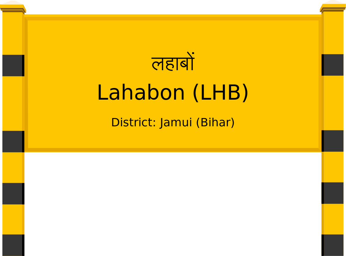 Lahabon (LHB) Railway Station