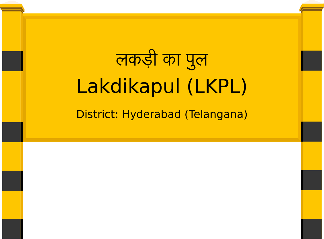 Lakdikapul (LKPL) Railway Station
